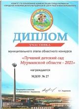 2021-10-05