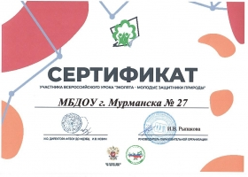 2020-12-03 001