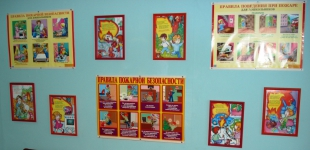 Интерьеры детского сада