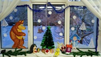 конкурс «Окно в праздник»