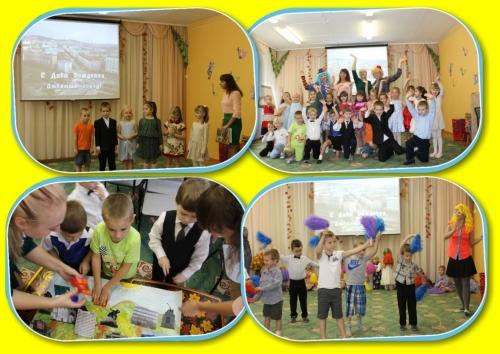 День рождения города Мурманска