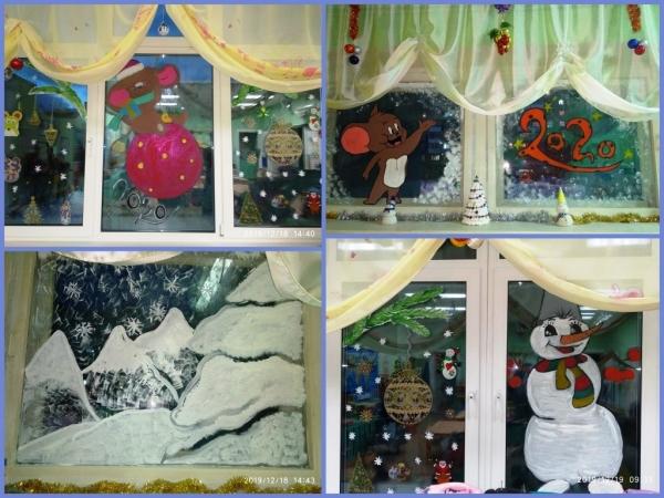 Детский сад готовится к встрече Нового года