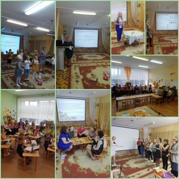 seminar2019